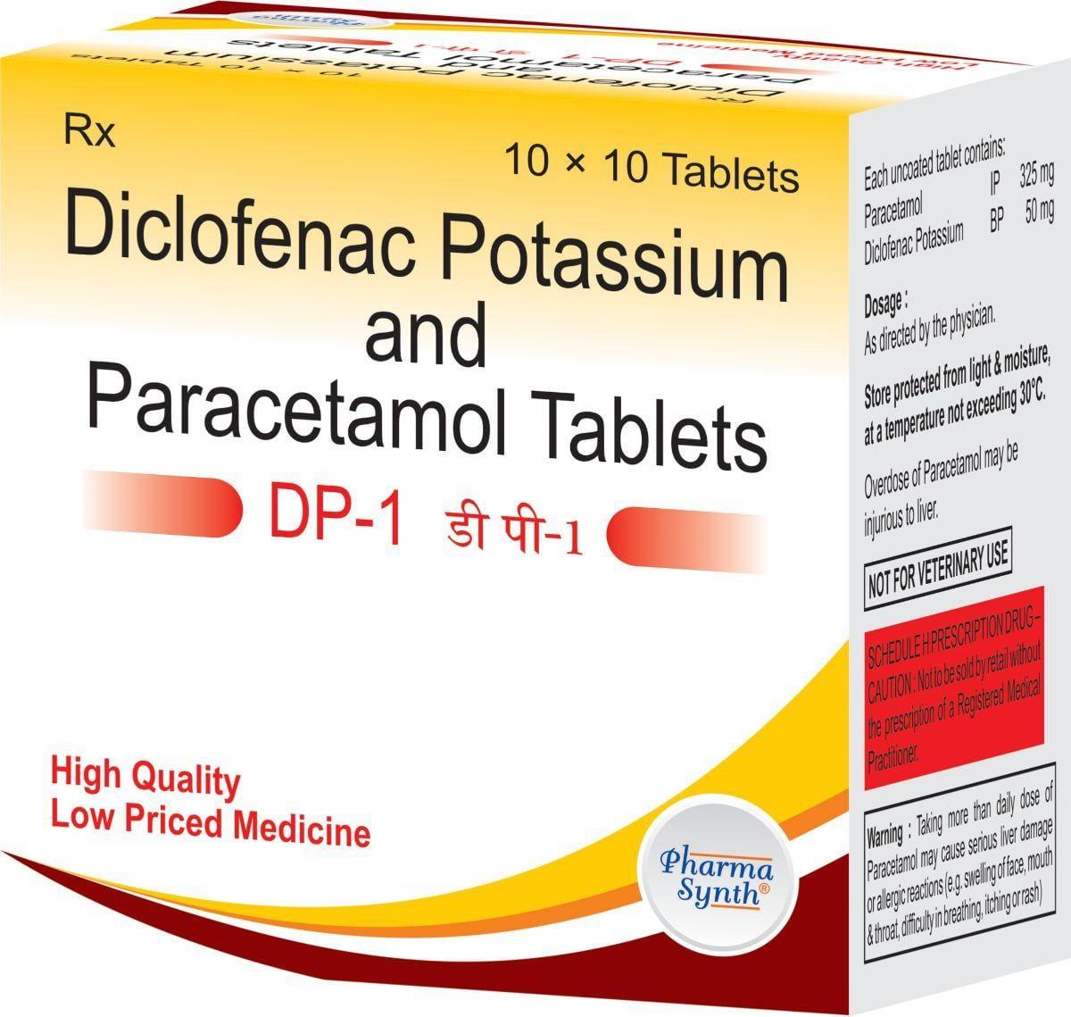 DP-1 Tablets