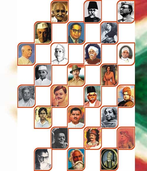 Dedicate Our Commitment to the Freedom Fighters